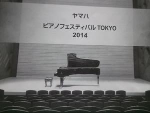 2014-02-08 08.51.33.jpg